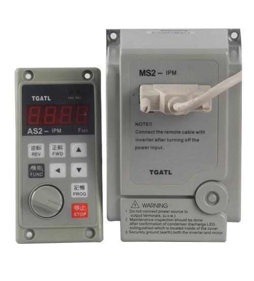 AS2-R外置面板变频器